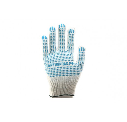 Перчатки рабочие с ПВХ «Эконом» 3 нити (упаковка 250 шт)