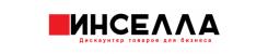 ИНСЕЛЛА. Дискаунтер товаров для бизнеса