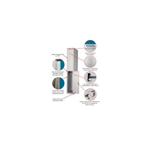 Металлический шкаф для одежды ШРС-12-300 основная секция