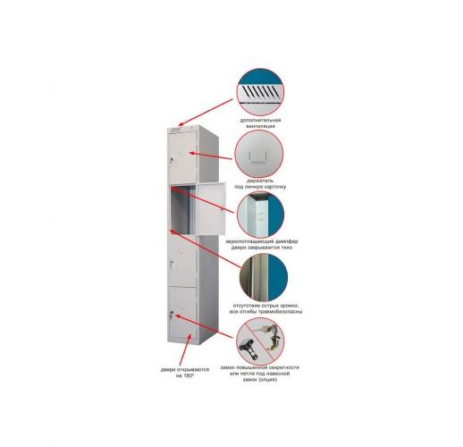 Металлический шкаф для одежды ШРС-14дс-300 дополнительная секция