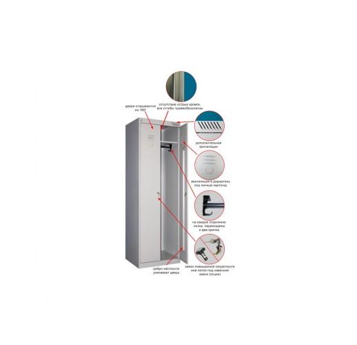 Металлический шкаф для одежды ТМ-22-800 в разобранном виде