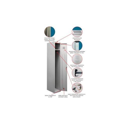 Металлический шкаф для одежды ШРС-11-400 с перегородкой