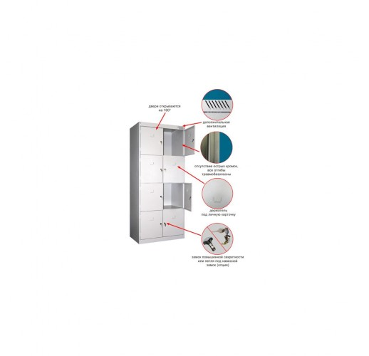 Металлический шкаф для сумок ШРК 28-800