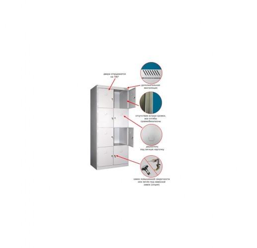 Металлический шкаф для сумок ШРК 28-600