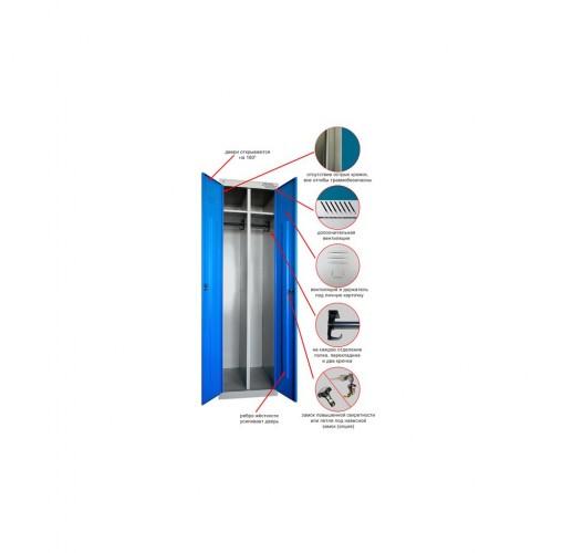 Металлический шкаф для одежды ШРЭК-22-530 в разобранном виде