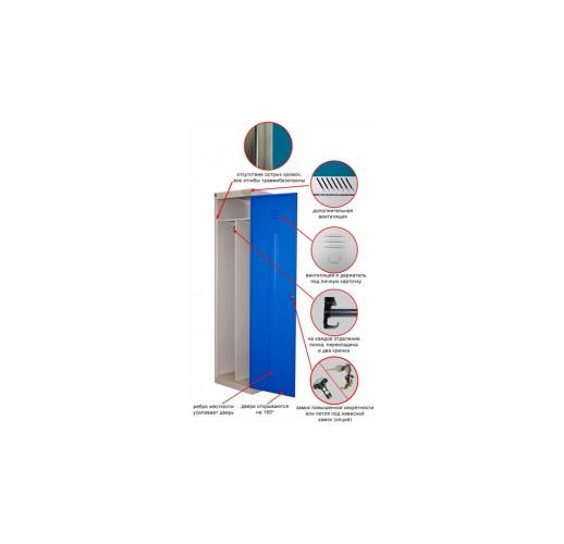 Металлический шкаф для одежды ШРЭК-21-530 в разобранном виде